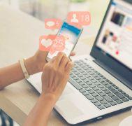 Strategies for Effective Social Media Engagement