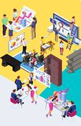 The Future of Organizational Design